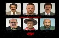 دانلود قانونی فیلم مصادره با لینک مستقیم