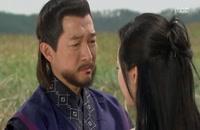 دانلود قسمت 3 سریال کره ای دختر امپراطور HD