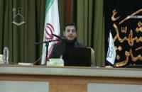 سخنرانی استاد رائفی پور با موضوع حماسه سرخ - تهران - 24 آذر 1390 - (روایت عهد3)