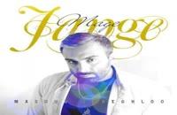 دانلود آهنگ مسعود صادقلو مگه جنگه (ورژن گیتار) (Masoud Sadeghloo Mage Jange Version Gitar)