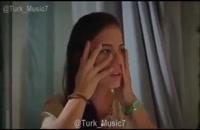 میکس سریال بوی توت فرنگی با زیرنویس فارسی چسبیده