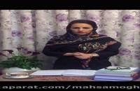 بهترین کلینیک گفتار درمانی کار درمانی درمان اتیسم و لکنت شرق تهران مهسا مقدم