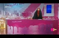 کاملاً دخترونه / سال 97 / 97-06-10-شیدا مراحمی