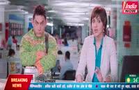فیلم PK هندی با دوبله فارسی - امیرخان | Aamir Khan Hindi Movie PK in Farsi