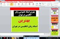 بهترین دبیر و استاد خصوصی زبان انگلیسی در تهران