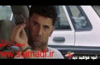 قسمت 21 سریال ساخت ایران(سریال)(کامل)|دانلود قانونی سریال ساخت ایران 2+خرید