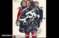 دانلود فیلم دارکوب با کیفیت ۱۰۸۰p و لینک مستقیم | فیلم دارکوب