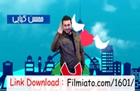 ساخت ایران 2 قسمت 18 (سریال)(هجده)