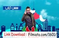 سریال ساخت ایران2 قسمت15 | قسمت پانزدهم فصل دوم ساخت ایران پانزده 15 |