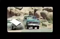 دانلود فیلم سینمایی هزارپا / لینک دانلود فیلم کمدی هزارپا رضا عطاران و جواد عزتی