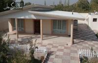 باغ ویلا 1250 متر  شهریار املاک بزرگ تاجیک