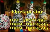 چاپ فلوک -چسب فلوک -پودر فلوک 02156571497