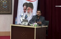 سخنرانی استاد رائفی پور با عنوان پرسش و پاسخ در جمع دانشجویان - تهران -  14 آذر 1397