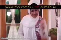 ♥دانلود فیلم کاتیوشا با لینک مستقیم♥