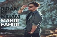 Mahdi Fahidi Didam Ke Migam