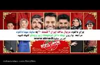 دانلود کامل سریال ساخت ایران 2 قسمت 20/لینک دانلود در توضیحات