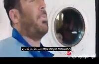دانلود ساخت ایران 2 قسمت 22 کامل / قسمت آخر ساخت ایران دو / خرید