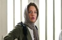 دانلود فیلم لس آنجلس تهران تینا پاک روان