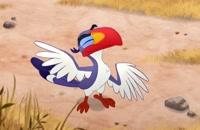 انیمیشن نگهبانان شیردل(ف2-ق13) دوبله