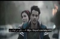 دانلود فیلم سینمایی لاتاری (کامل) ( قانونی)