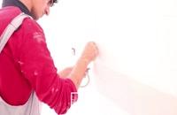 نقاشی ساختمان توسط متخصصان مجرب کُبال