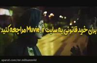 دانلود قسمت سوم سریال نهنگ آبی با کیفیت FULL HD از مووی ایران