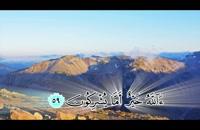 ترجمه تصویری سوره نمل