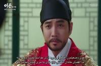 قسمت هفدهم سریال کره ای شاهزاده بزرگ - Grand Prince 2018 - با زیرنویس چسبیده
