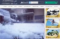 نمایش حرکت ماشین کنترلی wltoys 10428 روی برف | ایستگاه پرواز