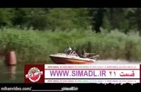 ساخت ایران دو قسمت بیست و یکم (21) (site simdl.ir) | قسمت 21 ساخت ایران 2