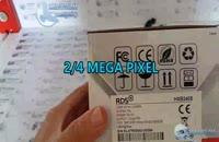 اطلاعات دام 4 حالت RDS HXB 240 S فروش ب همکار / حیدری/09120211417