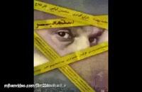 دانلود فیلم سد معبر | کامل با لینک مستقیم | سیما دانلود