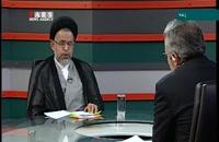 جاسوسی وزیر اسرائیلی برای ایران تایید شد , www.ipvo.ir