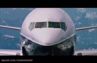 دانلود فیلم کلمبوس به صورت رایگان و با لینک مستقیم