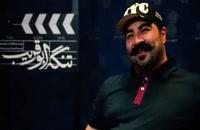 دانلود فیلم تنگه ابوقریب (بهنام بانی)
