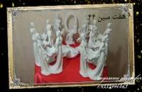 هفت سین پلی استر|مجسمه فایبرگلاس|فروش مجسمه پلی استر
