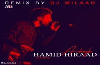 موزیک زیبای عاشق (رمیکس) از حمید هیراد