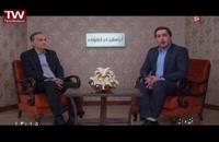 سریال ایرانی (طنز حالت خاص) قسمت هفتم