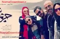 فیلم ایرانی   فیلم خانوادگی   حریم شخصی   دانلود حریم شخصی