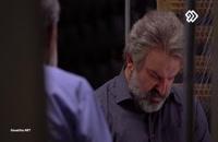 سریال پدر قسمت 30 سی