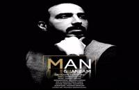 Damoon Hosseini Man Ghaneam