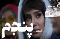 دانلود سریال ممنوعه با کیفیت Full HD و لینک مستقیم -*- سیما دانلود