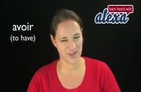 آموزش زبان فرانسه مبتدي 02128423118 - 09130919448-wWw.118File.Com