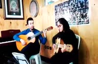 """اجرای زیبای قطعه """"تولدت مبارک"""" توسط هنرجو و استاد کریمی"""