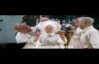 دانلود قسمت پنجم سریال هشتگ خاله سوسکه(سریال)(ایرانی) | قسمت 5 سریال هشتگ خاله سوسکه