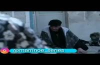 قسمت سیزده (13) سریال ممنوعه (سریال)(قانونی)(رایگان)|دانلود سریال ممنوعه قسمت سیزدهم