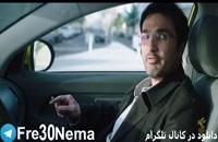 دانلود رایگان فیلم مردادFULL HD مرداد(بهمن کامیار)