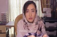 اموزش دوخت هدبند فارسی  | فیلم آموزش شینیون