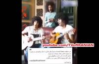 حمایت ابی از رحمان و رحیم بازیگران دوقلوی سریال پایتخت 5
