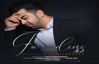 آهنگ فروردینی از محمد خرم دره(پاپ)